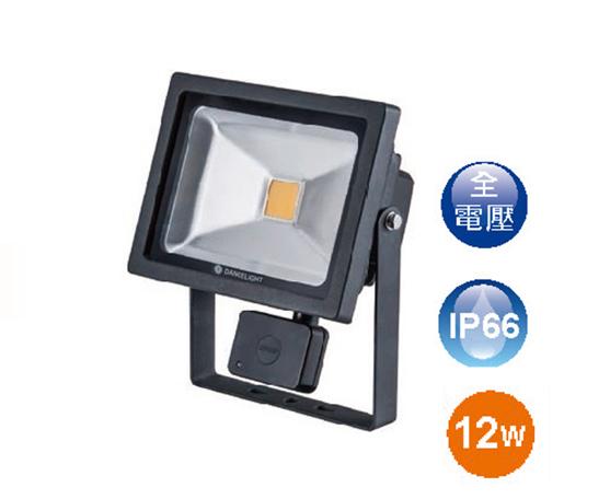 【燈王的店】LED 12W戶外燈具 微波智慧感應燈 走道燈 正白/暖白 ☆F0221-001D / F0221-001W