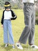 女童牛仔褲 女童褲子秋裝新款牛仔長褲女中大童洋氣韓版闊腿褲寬松直筒褲 生活主義