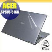 【Ezstick】ACER Spin SP515-51GN 透氣機身保護貼(含上蓋貼、鍵盤週圍貼、底部貼)DIY 包膜