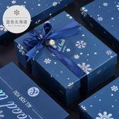 小清新ins風禮盒生日禮物盒
