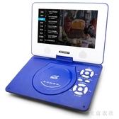移動dvd影碟機迷你便攜式evd視頻播放器帶小電視機 QQ27701『東京衣社』