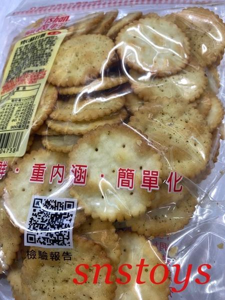 sns 古早味 懷舊零食 餅乾 福義軒 烤G蘇打餅 蘇打餅(葷食)200公克