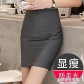 灰色包裙工作半身裙女秋季高腰西裝裙包臀裙工裝裙子黑色職業短裙 中秋節全館免運