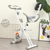家用動感單車迷你器材腳踏車室內騎行折疊有氧運動健身車 酷男精品館