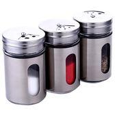 廚房玻璃調味瓶家用套裝花椒調料瓶罐旋轉燒烤佐料盒帶孔蓋收納瓶 9號潮人館