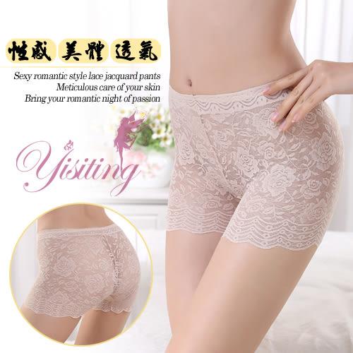【緁希情趣精品】《Yisiting》性感鏤空蕾絲花朵造型褲﹝膚﹞