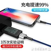 特賣磁吸數據線磁吸數據線安卓單頭充電線器多頭3個強磁性磁鐵吸頭usb手機二合一兩用快充