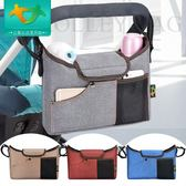 嬰兒車掛包多功能收納袋兒童推車掛鉤童車掛袋配件傘車儲物袋  童趣潮品