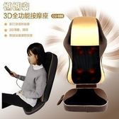 贈新格掛燙機 媽媽樂 3D頂級全功能按摩椅墊 CU-888 / CU888 椅墊/按摩墊/靠墊/坐墊/按摩器材