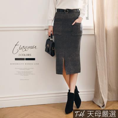 【天母嚴選】前開衩雙口袋厚磅針織長裙(共二色)