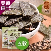 弘益傳香世家. 五穀海苔脆片 (40g/包,共三包)【免運直出】