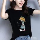 純棉黑色T恤女短袖夏裝2020年新款寬鬆t桖女裝體恤ins潮半袖上衣 依凡卡時尚
