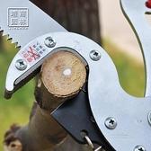 割草機 進口高枝剪高枝鋸伸縮高空修枝剪剪樹枝修剪刀園林果樹剪刀工具【快速出貨八折搶購】