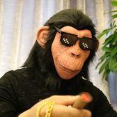 哈士奇狗裝逼賣萌動物抖音猴子面具 LQ5385『小美日記』