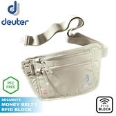 【Deuter 德國 BELT I RFID隱藏式錢包《卡其》】3942720/防盜包/貼身包/運動腰包旅遊收納