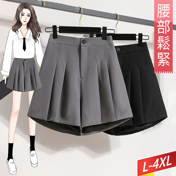 百褶西裝短褲A字高腰(2色) L-4XL【316342W】【現+預】-流行前線-