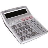 計算機 語音型計算器商務計算機大屏幕大按鍵12位真人發音財務專用音樂學生用考試大學辦公用品