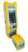 夏天特惠!!! 飛天鼠 彈投遊戲機兒童遊戲機彈珠遊戲機親子遊樂園 大型電玩寄放買賣陽昇國際