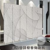 屏風 屏風隔斷客廳玄關辦公時尚現代簡約臥室酒店摺屏抽象紋理ATF 探索先鋒