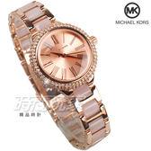 Michael Kors 邁可·寇斯 國際精品錶 羅馬晶鑽 小圓錶 女錶 不銹鋼 防水 玫瑰金色x粉紅 MK6582