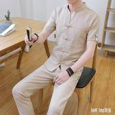 棉麻套裝 夏季中國風立領短袖襯衫男兩件套裝一套九分褲棉麻復古襯衣唐裝 QG21186『Bad boy時尚』