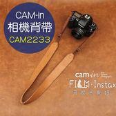 【菲林因斯特】cam-in CAM2233 棕色 真皮相機背帶 / EOSM2 D800 6D D5300 D750