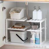 懶角落 廚房多功能可伸縮置物架 水槽下收納架瀝水架儲物架63792-享家生活館 YTL