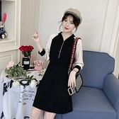 漂亮小媽咪 韓系 洋裝 【D1556】名媛 撞色 孕婦裝 洋裝 拉鍊 哺乳 修身 顯瘦 []