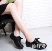 皮鞋 工作鞋平底軟底防滑女鞋平跟媽媽鞋單鞋 BF7493【旅行者】