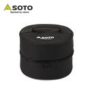 [SOTO] 陶瓷煙燻鍋專用袋 (ST-126CS)