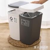 干濕分離垃圾桶雙桶分類垃圾箱家用廚房帶蓋大號拉圾 FF1591【男人與流行】