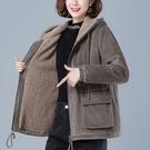 夾克外套加絨顯瘦 燈芯絨女生外套 女士外套保暖 韓版外套羽絨外套 加厚冬季上衣潮流棉服