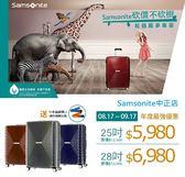 Samsonite 新秀麗 25吋行李箱 ASTRA DY2 超值圓夢計畫 年輪箱 PC輕量可擴充 飛機輪 +送原廠綁帶 [佑昇]