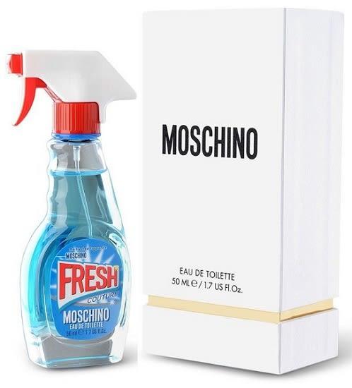 【岡山真愛香水化妝品批發館】MOSCHINO FRESH 小清新淡香水 50ML
