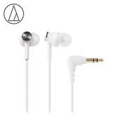 鐵三角 ATH-CK350M 耳道式耳機 白色