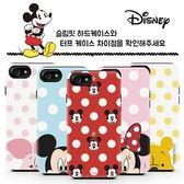 Disney 迪士尼 點點人物 硬殼 手機殼│可加購訂製雙層防摔│S7 Edge S8 S9 Plus Note5 Note8 Note9│z8182