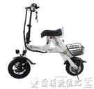 特賣電動自行車鋰電池電動自行車可折疊式男...