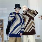 長袖男生韓版毛衣 寬鬆男士毛衣加厚上衣 潮流男裝個性秋冬保暖打底衫 拼色休閒男生針織衫