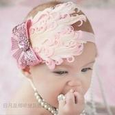 髮帶 亮片蝴蝶結羽毛髮帶 寶寶髮帶  造型髮帶 兒童髮飾   頭飾髮帶  日月星媽咪寶貝館
