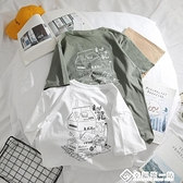 t恤男短袖夏季港風ulzzang寬鬆原宿bf風情侶上衣男女 幸福第一站