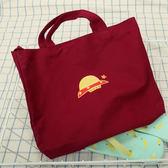 現貨-單肩包-簡約素面星球圖案單肩包 Kiwi Shop奇異果【SYC2172】