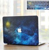 蘋果電腦保護殼Macbook15寸Pro外殼超薄磨砂13.3Air筆記本保護套【快速出貨超夯八折】