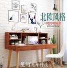 電腦桌 北歐電腦桌台式實木書桌書架組闔家用簡約寫字桌學生臥室寫字台 DF  免運