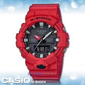 CASIO手錶專賣店 卡西歐 G-SHOCK GA-800-4A 雙顯男錶 樹脂錶帶 灰x紅 防水200米
