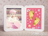 踩印記寶寶腳印手印泥紀念周歲百天紀念品滿月成長小孩嬰幼兒兒童 范思蓮恩