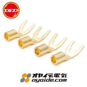 日製Oyaide GYT 喇叭Y型端子(4個一組)