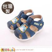 寶寶鞋 台灣製POLI正版波力款止滑涼鞋 魔法Baby