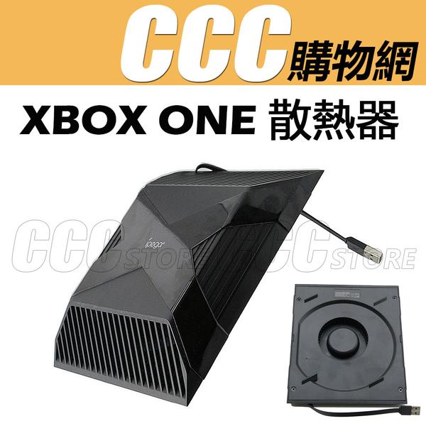XBOX ONE主機散熱器 風扇 主機散熱風扇 Xbox one 自動感應 散熱器 主機底座