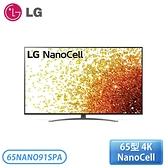 【指定送達不含安裝】[LG 樂金]65型 頂級版一奈米4K電視 65NANO91SPA【預購品】