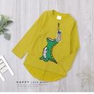 純棉 趣味鱷魚吃肉前短後長上衣 長T 長袖 芥末黃 毛線繡 卡通 薄款 男童裝 男上衣 秋冬長袖